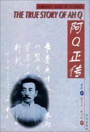ISBN:9787119026930