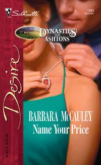 Name Your Price (Silhouette Desire)