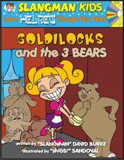 Learn Hebrew Through Fairy Tales Goldilocks and the Three Bears Level 2    (Slangman Kids  Level 2)