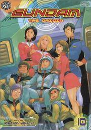 Gundam: the Origin: Ranga Ral
