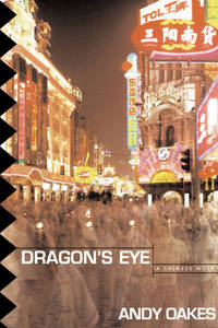 Dragon's Eye