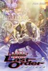 image of Battle Angel Alita: Last Order Omnibus 5