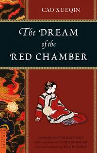 The Dream of the Red Chamber (Tuttle Classics) by Xueqin, Cao