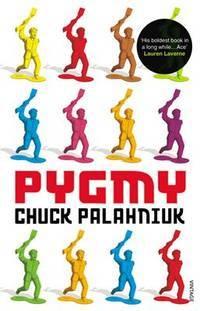 Pygmy(Chinese Edition)
