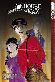 Kindaichi Case Files, The House of Wax