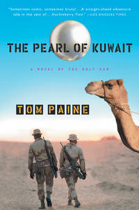image of The Pearl of Kuwait
