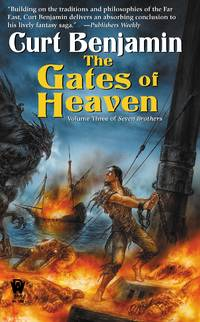 The Gates Of Heaven - Seven Brothers 3