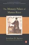 image of The Memory Palace of Matteo Ricci