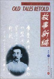 Old Tales Retold (Chinese-English Edition)