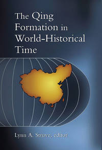 The Qing Formation in World-Historical Time (Harvard East Asian Monographs)