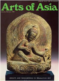 image of Arts of Asia (Vol 20, No 1, January-February 1990)