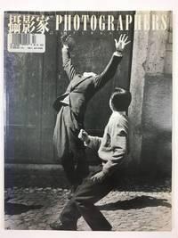Photographers International No. 42 / February 1999