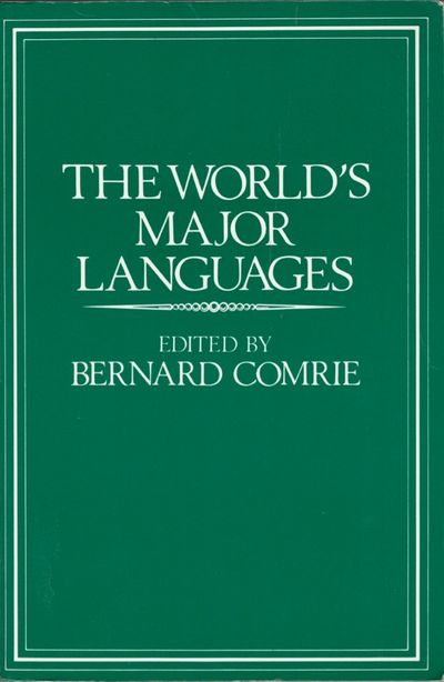 New York: Oxford University Press, 1990. Soft cover. Very good. Thick soft cover. xiv, 1025 pages. G...