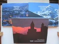 image of My Georgia: Tbilisi, and, Georgia [2 books in slipcase]