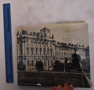 Leningrad: Aurora Art Publishers, 1973. Hardcover. Good+ (dust jacket is torn and aged, ex-museum co...