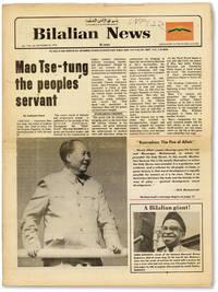 Bilalian News - Vol.1, No.46 (September 24, 1976)