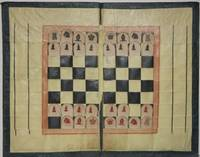The Economic Chess-Board; Being a Chess-Board Provided with a Complete Set of Chess=Men, Adapted for playing Games in Carriages or out of Doors, and for folding up and carrying in the Pocket, without disturbing the Game.  Invented by P. M. Roget, M.D.