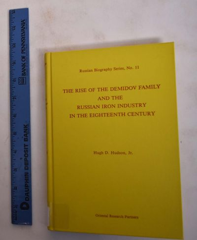 Newtonville, MA: Oriental Research Partners, 1986. Hardcover. VG- ex-library copy with call numer la...