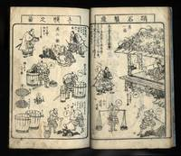 1854 Treatise on Manufacture and Uses of Potassium Nitrate (Saltpeter) -- Early Advocate of Westernization in Order to Resist European Powers and Establish Japanese Hegemony in Asia