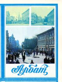 image of Arbat - A Map of the Historic Street [FOLD-OUT BROCHURE