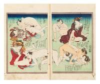 Koi no Yatsufuji; text title: Nanso satomi hakkenden [Love of Yatsufuji; Biographies of Eight Stray Dogs from Kazusa]