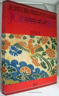 JODAI-GIRE, 7TH AND 8TH CENTURY TEXTILES IN JAPAN FROM THE SHOSO IN AND  HORYU-JI