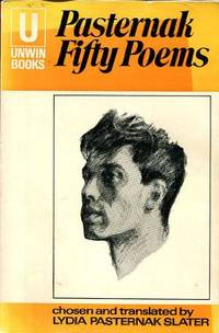 image of Fifty Poems (U.Books)