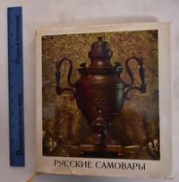 image of Russian Samovars