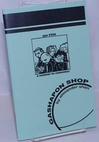image of Gashapon Shop