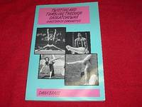Twisting and Tumbling Through Saskatchewan : A History of Gymnastics by  Dana Brass - Paperback - 1992 - from Laird Books (SKU: ROOMW02)