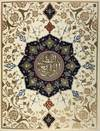 View Image 6 of 9 for  Mohammed Prophete D'Allah Inventory #4508