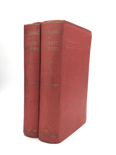 Bangalore City: The Bangalore Press, 1938. Hardcover. Very good. Presumed to be the first edition. P...