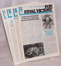image of For final victory: bulletin of the World Youth Action Campaign. [5 issues]