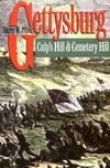 image of Gettysburg--Culp's Hill and Cemetery Hill (Civil War America)