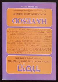 Ha-yesod  Fundamentals of Hebrew
