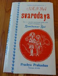Shivasvarodaya (Sivasvarodaya): Text with English Translation