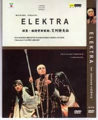Elektra [DVD - COMPLETE OPERA - *****REGION CODES 2 & 5]