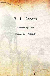 Y. L. Perets 1916 [Hardcover]