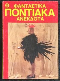 image of Fantastika pontiaka anekdota