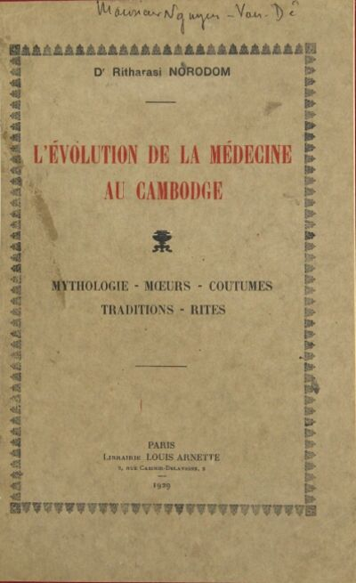 Paris: Arnette, 1929. First edition, 8vo, pp. , 107, ; original wrappers bound in; folding map; page...