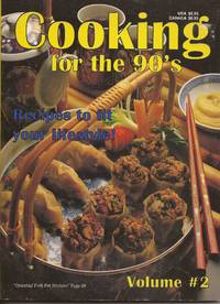 image of Cooking for the 90's Volume #2; Recipes to Fit your Lifestyle