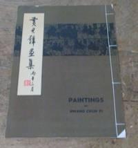 image of Catalogue of Paintings by Hwang Chun Pi No. 6