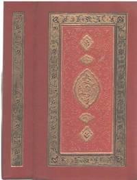 Le Coran/ Tradution Integrale Et Notes De Muhammad Hamidullah - Used Books