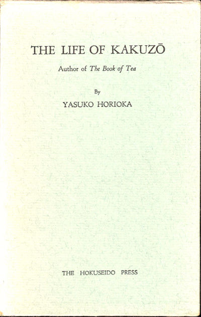 Tokyo: Hokuseido Press, 1963. Hardcover. Very good. 97pp. Very good hardback in publisher's blue clo...