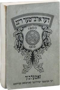 [TITLE IN YIDDISH]           :                                                        , 1910. [Der Arbayt er Ring. Zamel bukh. Sov enier der tsehnt er yehrlikher k onv enshon gev idmet . Aroysgegeben fun Tsehnt en Yehrlikhen K onv enshon K onferents]