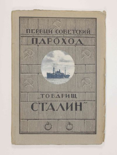 """The first Soviet steamship """"Comrade..."""