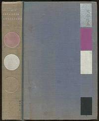 Anthology of Japanese Literature, from the earliest era to the mid-nineteenth century: Volume I.