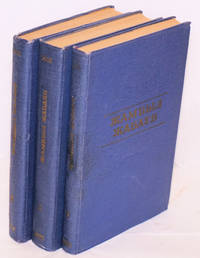 image of Shygharmalar zhyinaghy. [three volumes]