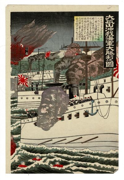 , 1890. Colored woodblock triptych; each panel measuring approx., 37 x 25 cm; Japanese text and seal...