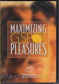 MAXIMIZING G-SPOT PLEASURES; DVD